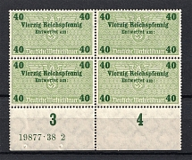 `40` Fiscal Tax Revenue Stamps, Germany (Control Numbers, Block of Four, MNH)