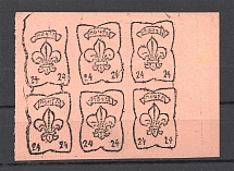 1946 Scouts Displaced Persons Camp Monchehof `14` (UNIQUE, ONLY 344 Issued)