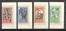 1941 Germany Reich Belgian Legion (CV $150, Full Set, MNH/MH)