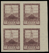 SOVIET UNION: 1925, Lenin Mausoleum, essay of unaccepted design for 40k in violet brown, right sheet margin imperforated block of four, printed on paper with horizontal watermark Borders and Rosettes