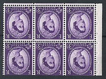 GB - QE 1958 3d cream paper miscut booklet pane of 6 um wmk inv, slither of next