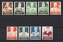 1934 Third Reich, Germany (Full Set, CV $130)