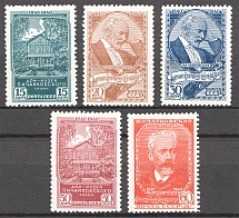1940 USSR The 100th Anniversary of the Chaikovsky's Birthday (Full Set)
