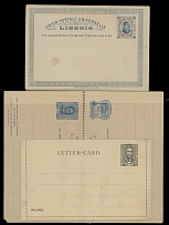 Liberia - Postal Stationery Collection, 1890's-1950's, 30 mostly unused