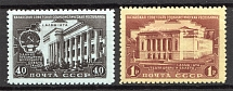1950 30th Anniversary of the Kazakh SSR (Full Set, MNH)