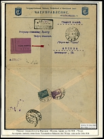 Soviet Union, 1925, peasant 30k and worker 40k, pre-printed (Tea Trust) cover