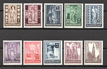 1946 Austria Architecture (CV $10, Full Set, MNH)