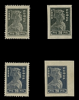 RSFSR Issues, 1923, definitive issue, soldier, perf & imperf trial color proofs
