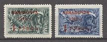 1944 USSR Airmail (Full Set, MNH)