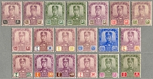 1922-41, 1 c. - 2 $, lot of (19), only $3-$10 missing for full set, MNH, M not
