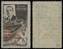 Soviet Union SURCHARGES FOR MOSCOW-SAN FRANCISCO FLIGHT:1935, broken
