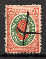 1875-80 Russia Wenden 2 Kop (Cancelled)