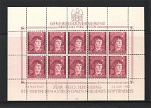 1943 Germany General Government Block Full Sheet (Control Number `II-2`, MNH)