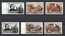 1952 USSR Gogol (First+Second Printing, Full Sets, MNH)