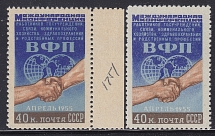 1955 USSR International Conference of WTU Two Different Paper (Full Set MNH)