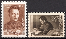1951 USSR Furmanov (Full Set, MNH)