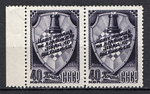 1948 USSR World Chess Championship in Moscow Pair (MNH)