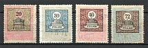 1903 Hungary Document Stamps (Cancelled)