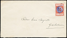 1884, 10 penni dull vermilion with blue grid-cancel on envelope to Granholmen,