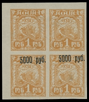 Surcharges on the First Definitive Issue, 1922, black surcharge 5000r on 1r