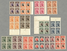 1924-5, 1 c. - 30 k., all values represented in perfect blocks of four, MNH, an