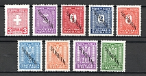 1941-43 Germany Occupation of Serbia (CV $60, Full Sets, MNH)