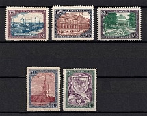 1925 Latvia (Signed, Full Set, CV $40, MH/MNH)