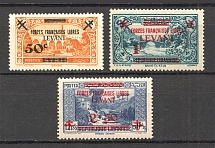 1942 French Offices Forces in Levant (CV $30, Full Set)