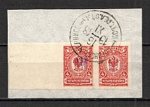 Kiev Type 1 - 4 Kop, Ukraine Tridents Cancellation VORONOK CHERNIGOV Pair