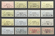 1884-1922 Germany Fiscal Tax Revenue Stamps (Cancelled)