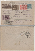 1939 USSR. International registered mail (envelope). Kiev - Montreux, Switzerlan