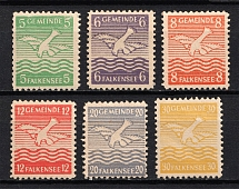 1945 Falkensee, Germany Local Post (Full Set, CV $120, MNH/MH)