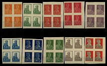 Soviet Union, 1923, definitive issue, 1k-1r, litho printing, imperf cplt set