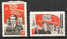1950 USSR Labor Day (Full Set, MNH)