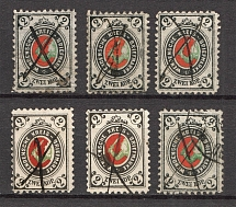 1875-80 Russia Wenden (Canceled)