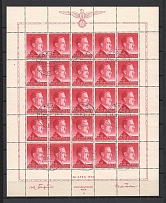 1943 Germany General Government Cancellation Krakow Full Sheet 24 Gr + 1 Zl