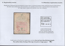 1913. A receipt for a registered letter in Saratov in the machine. One of the 2 well-known. From the exhibition