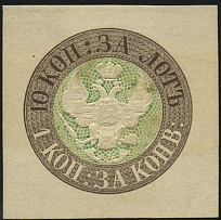 October 11, 1856. Essay of the FIRST RUSSIAN stamp - 'LIGHT EAGLE', color - green and brown. In the catalog of
