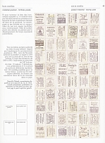 1893 1d Advertisement stamps, top left pane plate reconstruction of 60, second p