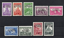 1943 Occupation of Serbia, Germany (Full Set, CV $15, MNH)
