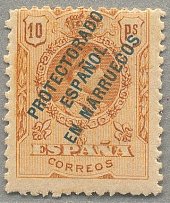 1915, 10 c., orange, control number on back is A.000.000!, MH, XF! Estimate 300€