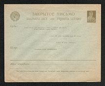 1927-28 Ukrainian language USSR Standard Postal Stationery cover (2)