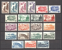 1947 St. Pierre & Miquelon French Colony (CV $60, Full Set)