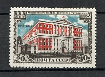 1947 USSR 30th Anniversary of Mossoviet (Full Set, MNH)