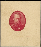 Imperial Russia 1913, Romanov Dynasty issue proof for indicia of stationery card