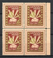 Lithuania Baltic Dispaced Persons Camp Meerbeck Block of Four `20` (MNH)
