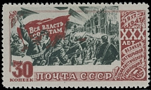 Soviet Union 1947, 30th Ann of the October Revolution, 30k, top shifted design