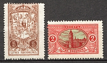 1921 Central Lithuania Russia Civil War (Shifted Perforation)