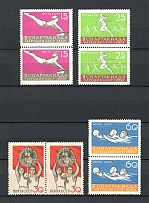 1959 USSR 2nd Spartacist Games of Nations of the USSR Pairs (Full Set, MNH)