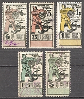 Russia Revenue Stamps (No Watermark, Cancelled)